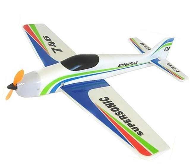 SamolotLanyuRainbow