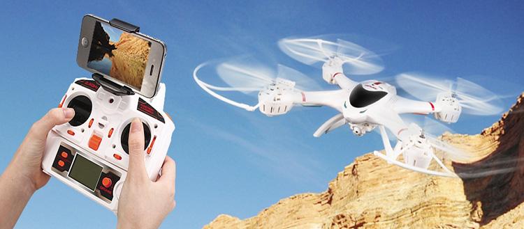 qudrocopter MJX X400 - 015